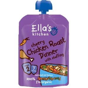 Ellas Kitchen S2 Chicken Roast Dinner 130G 130G