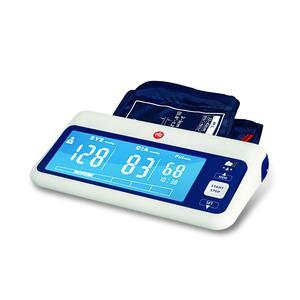Rapid Clear blodtryksmåler - 1 stk