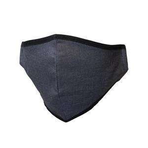 Stofmaske 3-lag grå - 1 stk.