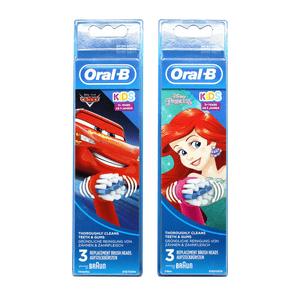 Oral-B Tandbørstehoveder CrossAction 2 Pack